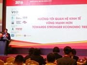 越南新加坡企业家论坛:促进越新经贸投资的重要平台