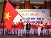 越南体育代表团2016年里约热内卢奥运会出征仪式在河内举行