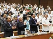 第十四届国会一次会议:国会投票选举国会各委员会主任等职务