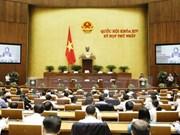 第十四届国会一次会议:相信新一届国会常委会将不辜人民的重托