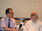 印越团结委员会发表声明支持荷兰海牙仲裁庭对菲律宾东海仲裁案的裁决