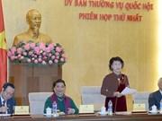 越南第十四届国会常委会召开第一次会议