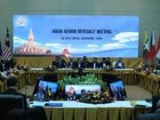 第49届东盟外长会推动实施东盟共同体愿景