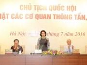 国会主席阮氏金银会见国内外记者