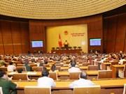 越南第十四届国会第一次会议发表第三号公报
