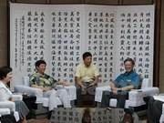 大力推动日本冲绳县与越南的合作关系