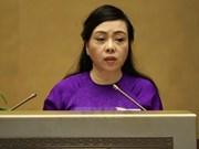 越南与法国加强民间团结友好关系
