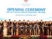 第49届东盟外长会议正式开幕