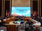 第49届东盟外长发表联合声明对东海问题深表关切