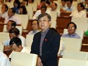 第十四届国会第一次会议:2017年国会法律法令制定计划