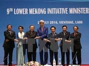 越南政府副总理兼外交部长范平明出席第九届美国与湄公河下游国家外长会议