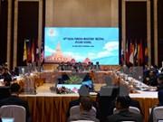 今日第49届东盟外长会及系列会议进入最后一天