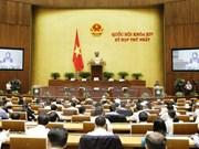 越南第十四届国会第一次会议发表第四号公报