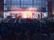 越南边境海洋岛屿主权展在清化省举行