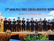 范平明出席第十七次东盟与中日韩外长会和第6届东亚峰会外长会
