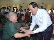 越南伤残军人与烈士日69周年:陈大光主席走访慰问河南省伤残军人