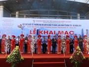 2016年东西经济走廊岘港投资贸易和旅游国际博览会开幕