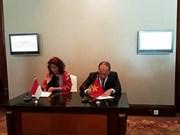 越南与印尼促进海事和渔业合作