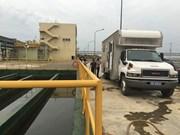 设在河静钢铁兴业责任有限公司的环境监测站正式投入运行