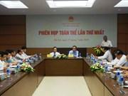 越南第十四届国会经济委员会第一次会议