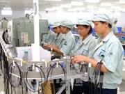 2016年上半年越南吸引外资同比增长金47%