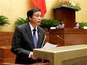 越南第十四届国会第一次会议发表第七号公报
