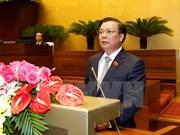 第十四届国会第一次会议:讨论2014年国家财政预算决算