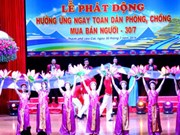 """""""2016年越南全民打击贩运人口日""""启动仪式举行"""