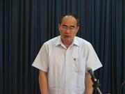 越南祖国阵线在建党工作中扮演重要角色