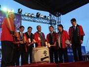 2016年越日文化交流活动在岘港市举行