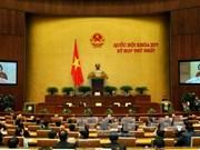 越南第十四届国会第一次会议发表第八号公报