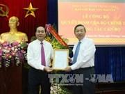 公安部长苏林被任命为西原地区指导委员会主任
