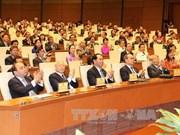 越南第十四届国会第一次会议结束后举行记者会