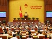 全国选民对十四届国会一次会议讨论的重要内容充满信心
