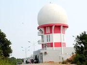 岘港市山茶半岛雷达站竣工投运