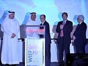 第12届世界伊斯兰教经济论坛在印尼开幕
