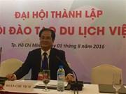 越南旅游培训协会正式成立
