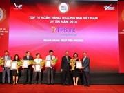 先锋商业股份银行荣获2016年最有威信的商业银行奖