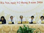 越南政府7月份例行新闻发布会讨论许多热点问题