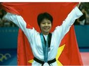 越南参加夏季奥运会历程回顾