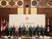 韩国:东盟经济共同体建成是区域一体化进程中的重大转折点