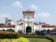 胡志明市人民委员会主席阮城锋:外国投资商为胡志明市的发展做出重要贡献