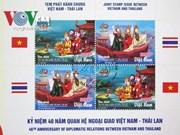 《越南与泰国联合邮票》正式亮相