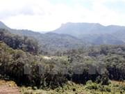 日本国际协力机构协助越南林同省发展浪平山世界生物圈保护区