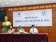 越南国际畜牧业展览会将于今年10月中旬举行