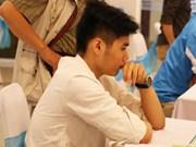 2016年世界青年国际象棋锦标赛(U20):越南队取得开门红