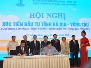 越南巴地头顿省贯彻落实选商引资政策  满足可持续发展需求