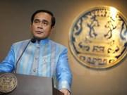 泰国选举委员会正式公布新宪法公投结果