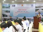 越南九龙江三角洲推进交通基础设施互联互通