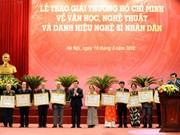 2016年文学艺术国家奖和胡志明奖颁奖仪式将于9月底举行